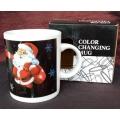 Магическа коледна чаша с Дядо Коледа